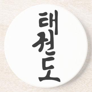 韓国のレタリングの単語テコンドー コースター