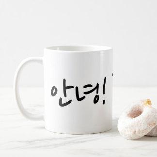 韓国の手紙 コーヒーマグカップ