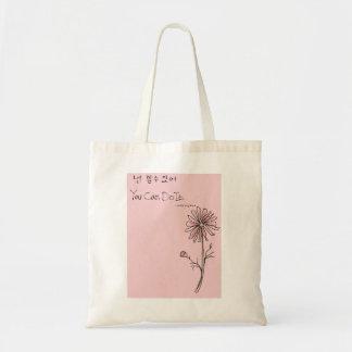 韓国の文字(それをすることができます) トートバッグ
