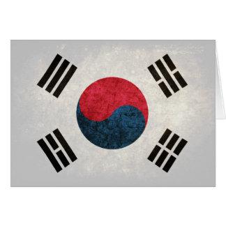 韓国の旗 カード
