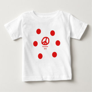 韓国の言語およびピースマークのデザイン ベビーTシャツ