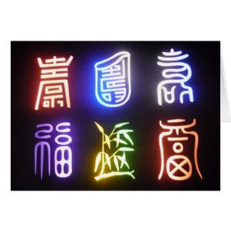 韓国の象徴性 カード
