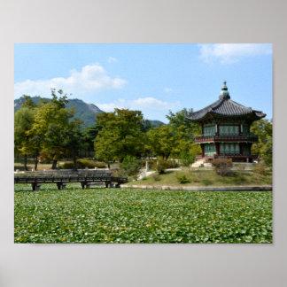韓国公園 ポスター