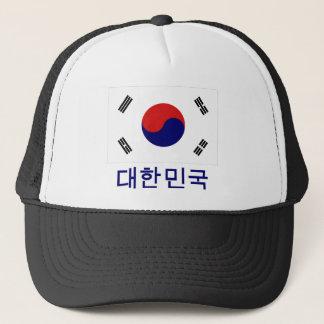 韓国語の名前の南朝鮮の旗 キャップ