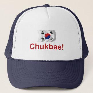 韓国語Chukbae! キャップ