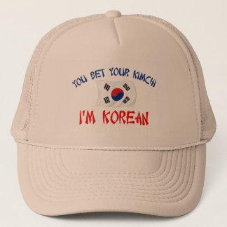 韓国語Kimchi キャップ