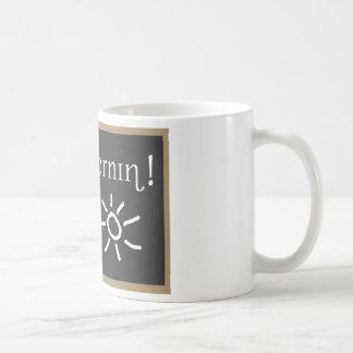 音声おはよう コーヒーマグカップ