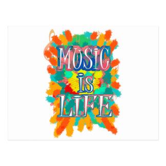 音楽は生命です ポストカード