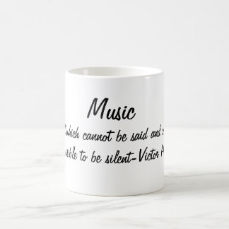 音楽は…表現します コーヒーマグカップ