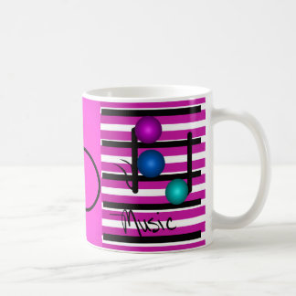 音楽的な音楽ミュージシャンの楽器の歌手 コーヒーマグカップ