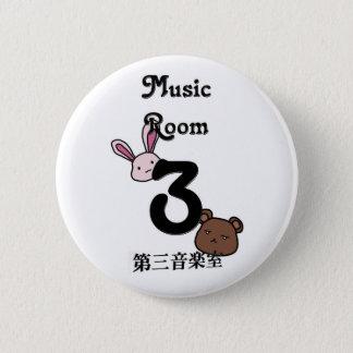 音楽部屋3ボタン 缶バッジ