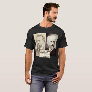 音楽青年年齢の気が狂うTchaikovskyの理由ワイシャツ Tシャツ