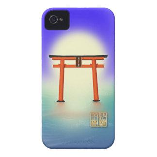 願いが叶う!沙羅双樹の神社 iPhone 4 Barely There Universal ケース
