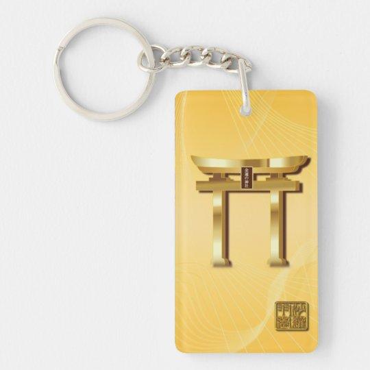 願いが叶う!沙羅双樹金運の神社 キーホルダー黄 アクリル長方形両面 キーホルダー