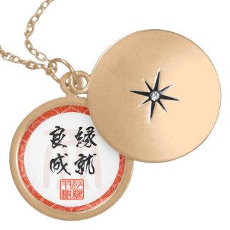 願いが叶う!沙羅双樹-良縁神社 丸型ロケットネックレス 金 ゴールドプレートネックレス