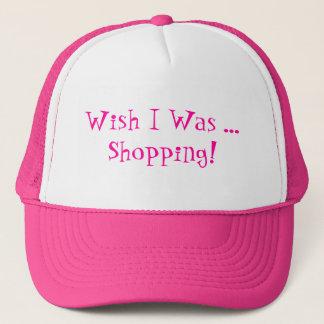願いIは買物をしていました! キャップ