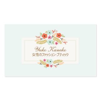 風変わりな花のファッションブティックライトブルー スタンダード名刺