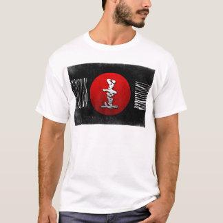 風水のヴィンテージのスタイルのギフト04 Tシャツ