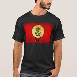 風水のヴィンテージのスタイルのギフト05 Tシャツ