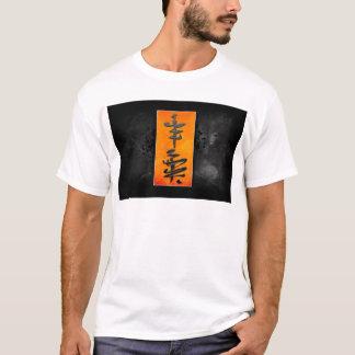 風水のヴィンテージのスタイルのギフト08 Tシャツ
