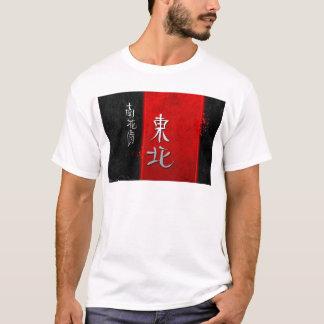 風水のヴィンテージのスタイルのギフト09 Tシャツ