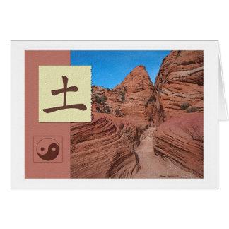 風水: Baguaのイメージ: 地球の景色 カード