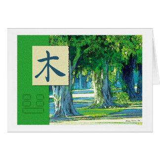 風水: Baguaのイメージ: 木製の景色 カード