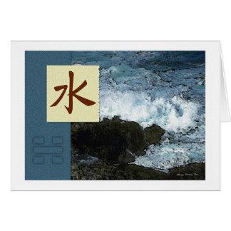 風水: Baguaのイメージ: 水景色 カード