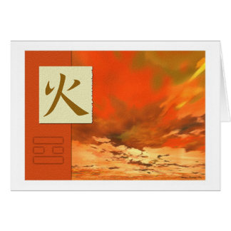 風水: Baguaのイメージ: 火の景色 カード
