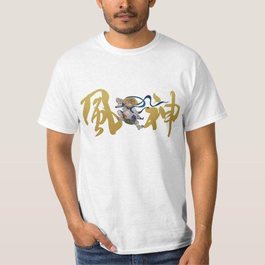 風神~fuzin~ tシャツ