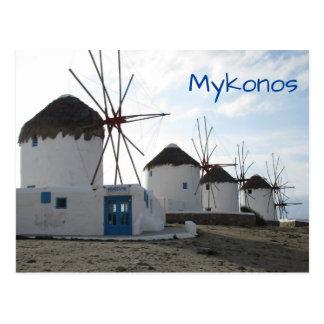 風車、Mykonos、ギリシャ ポストカード