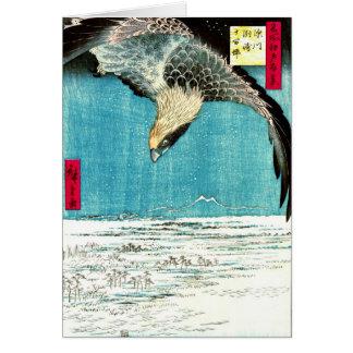 飛んでいるなタカ1857年 カード