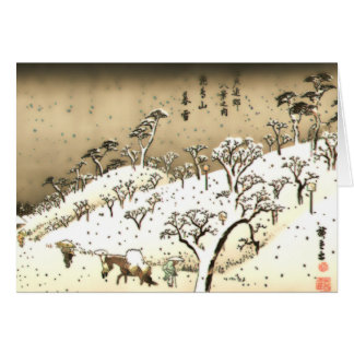 飛鳥の丘のたそがれの雪 カード