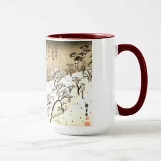 飛鳥の丘(Asukayama bosetsu無し)のたそがれの雪 マグカップ