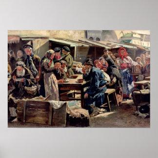 食事1875年 ポスター