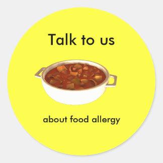 食物アレルギーについての私達への話 ラウンドシール