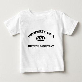 食用の助手の特性 ベビーTシャツ