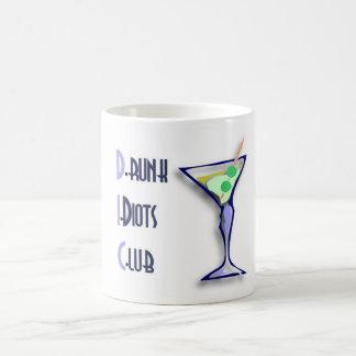飲まれる! 、Ahhh! ほしい何がわかりました! 、 コーヒーマグカップ