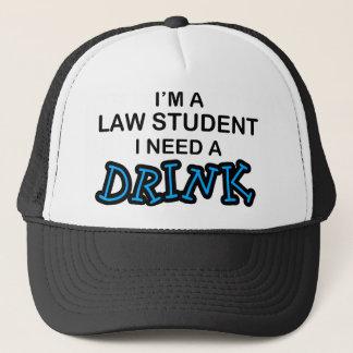 飲み物-法科の学生--を必要として下さい キャップ