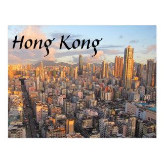 香港のスカイラインの郵便はがき ポストカード