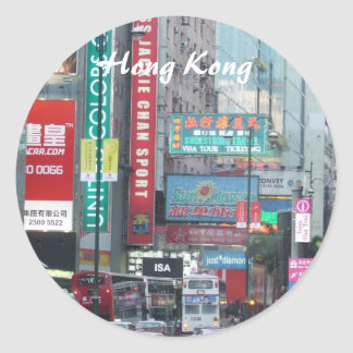 香港のステッカー ラウンドシール