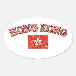 香港のフットボールのデザイン 楕円形シール