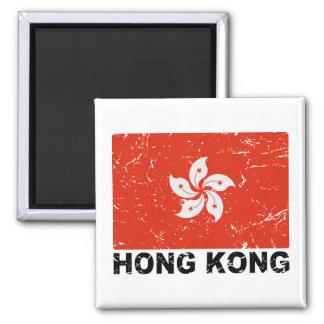 香港のヴィンテージの旗 マグネット