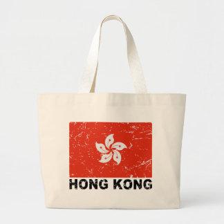 香港のヴィンテージの旗 ラージトートバッグ