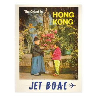 香港のヴィンテージ旅行郵便はがき#2 ポストカード