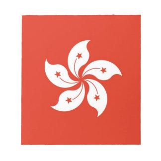 香港の中国の旗が付いているメモ帳 ノートパッド