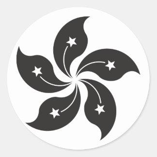 香港の中国の旗-黒 ラウンドシール