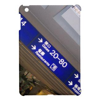 香港の国際空港 iPad MINIケース
