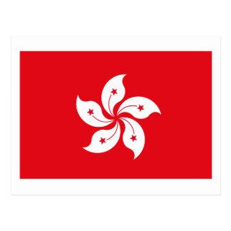 香港の旗の郵便はがき ポストカード