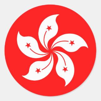 """香港の旗""""クラシック"""" ラウンドシール"""